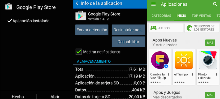 Play store 5.4.12 apk