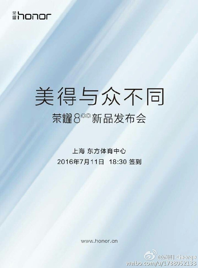 Honor 8 Lanzamiento China