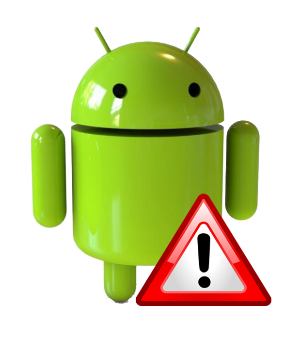 error android